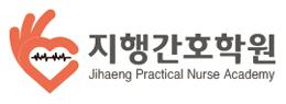 동두천 지행간호학원